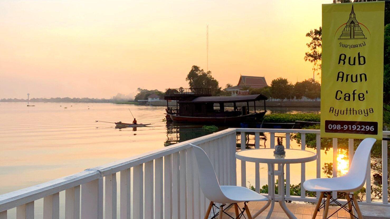 Rub-Arun-Cafe' Ayutthaya 003